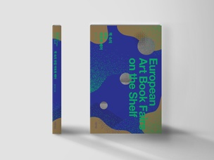 European Art Book Fairs on the Shelf