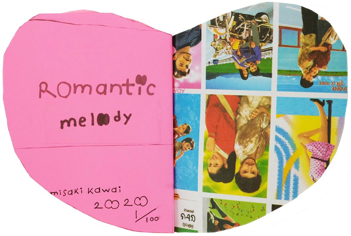 Romantic Melody  thumbnail 5
