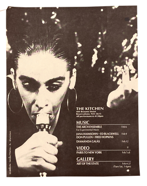 The Kitchen February 1-28 Schedule, 1982 [The Kitchen Posters]