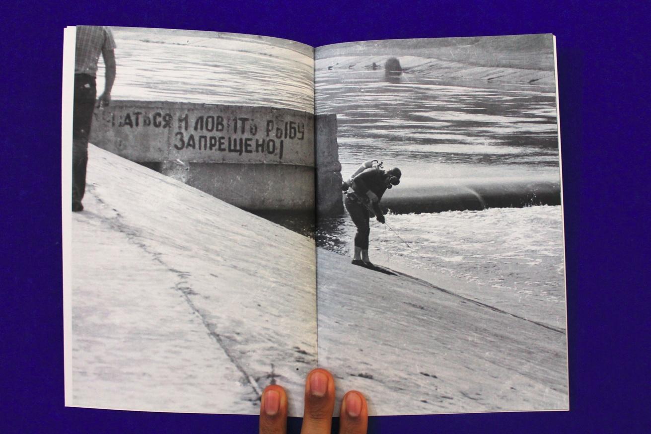 Ukrainian Cold War Negatives 35/45 thumbnail 3