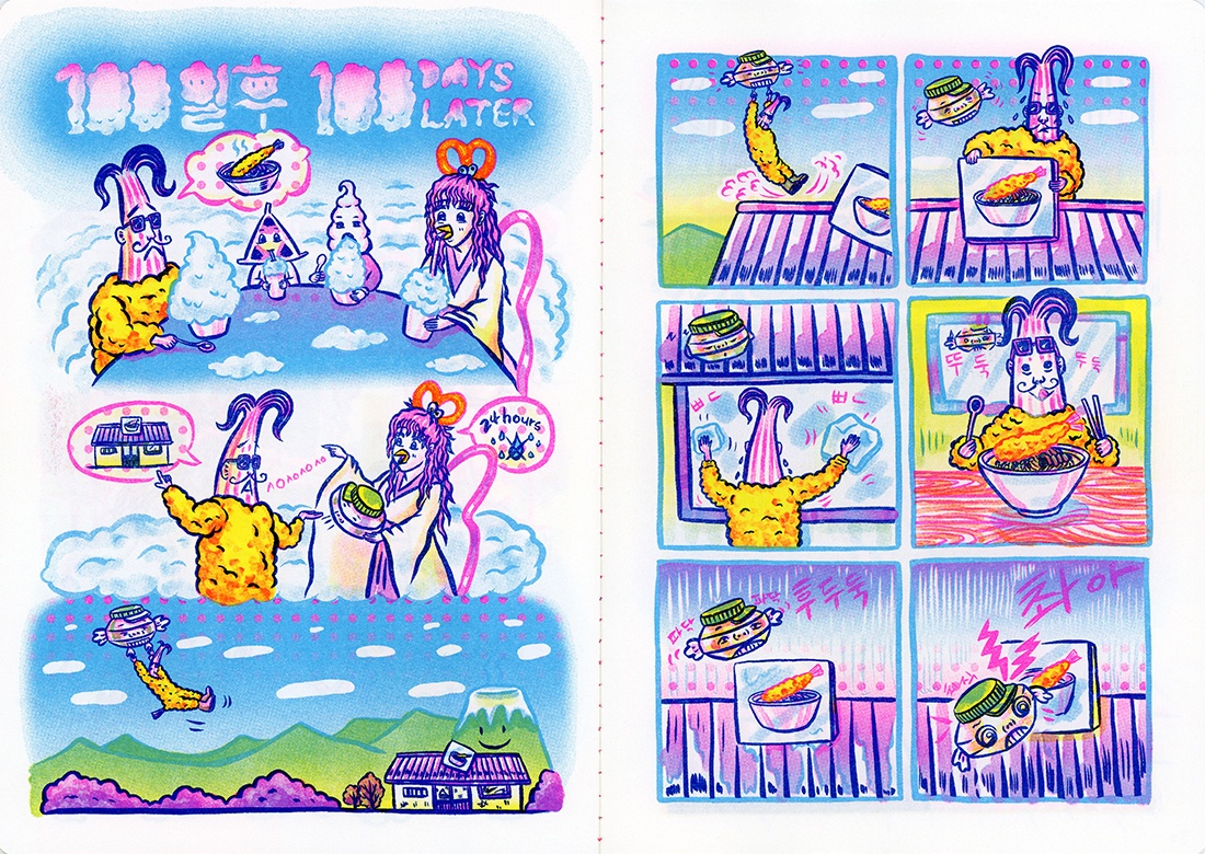 The Fairy and the Fried Shrimp thumbnail 6