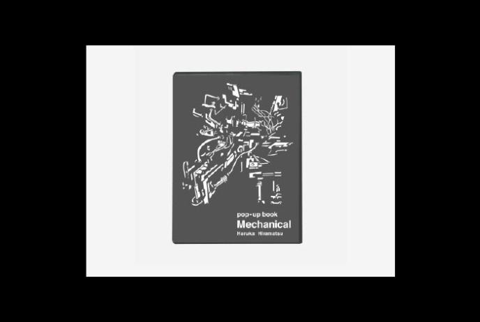 Mechanical Pop-Up Book