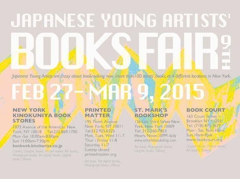 Japanese Young Artists' Books Fair - 9th Annual exhibition