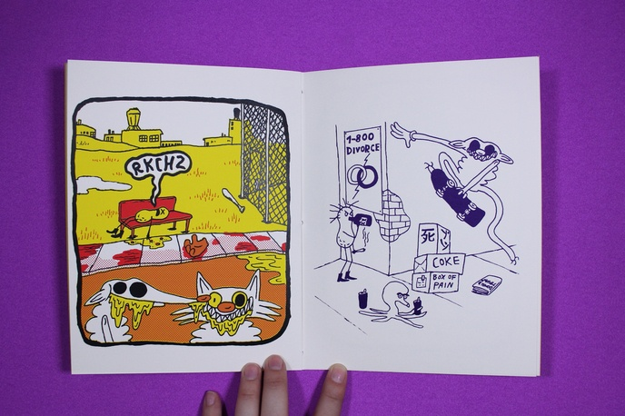 The Buddies : The Book of Party thumbnail 4