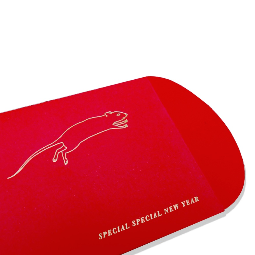 Special Special Edition No. 38 Red Pocket Envelope 2020 thumbnail 3