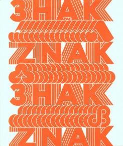 Znak: Kharkiv School Of Trademark Graphics (1920s-1980s)