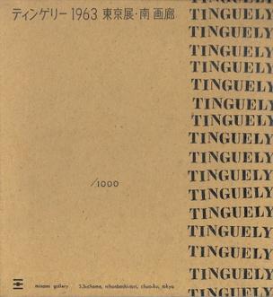 Tinguely: Minami Gallery