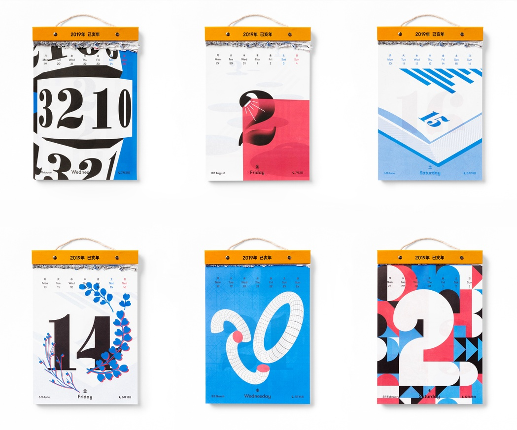 2019 Everyday Graphic Calendar (Standard Type) thumbnail 4
