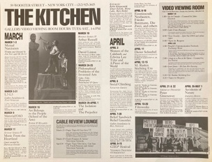 The Kitchen March-April Schedule, 1984 [The Kitchen Posters]
