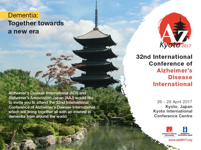 32 Conferência Internacional da Alzheimers Disease International 2017