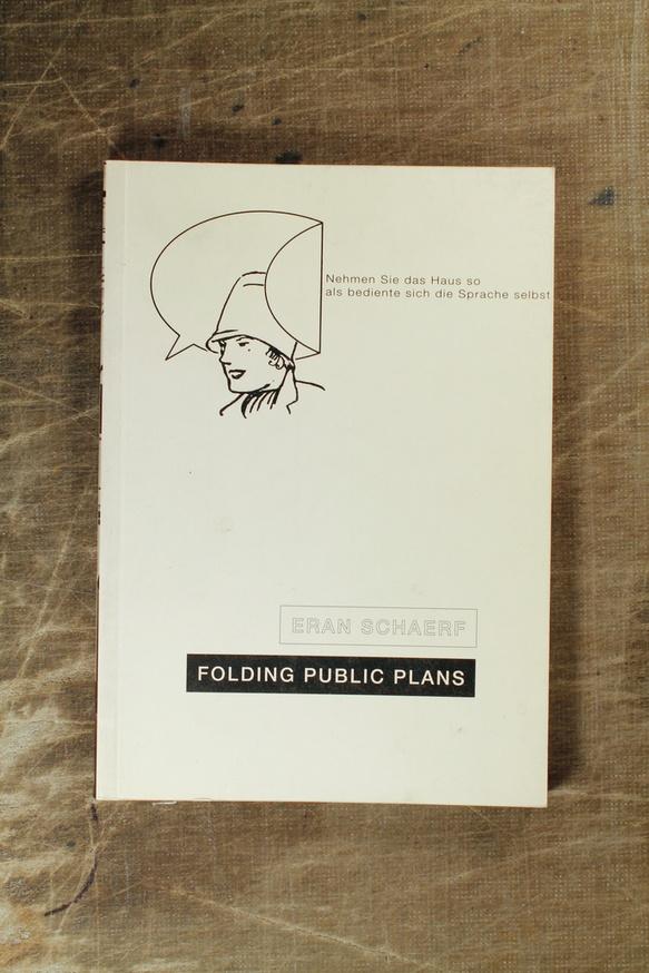 Folding Public Plans thumbnail 8