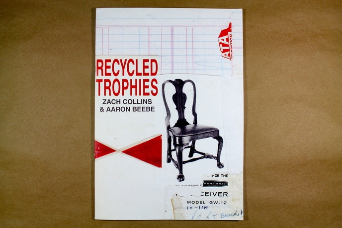 Recycled Trophies thumbnail 2