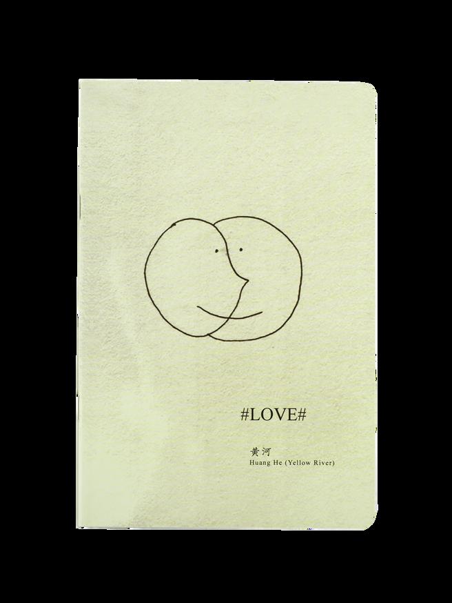 Love thumbnail 1