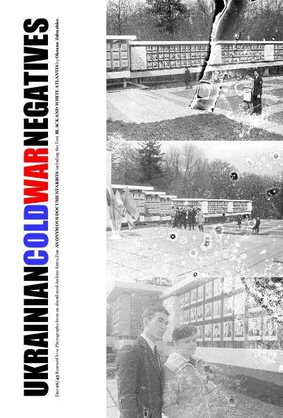 Ukrainian Cold War Negatives 26/45