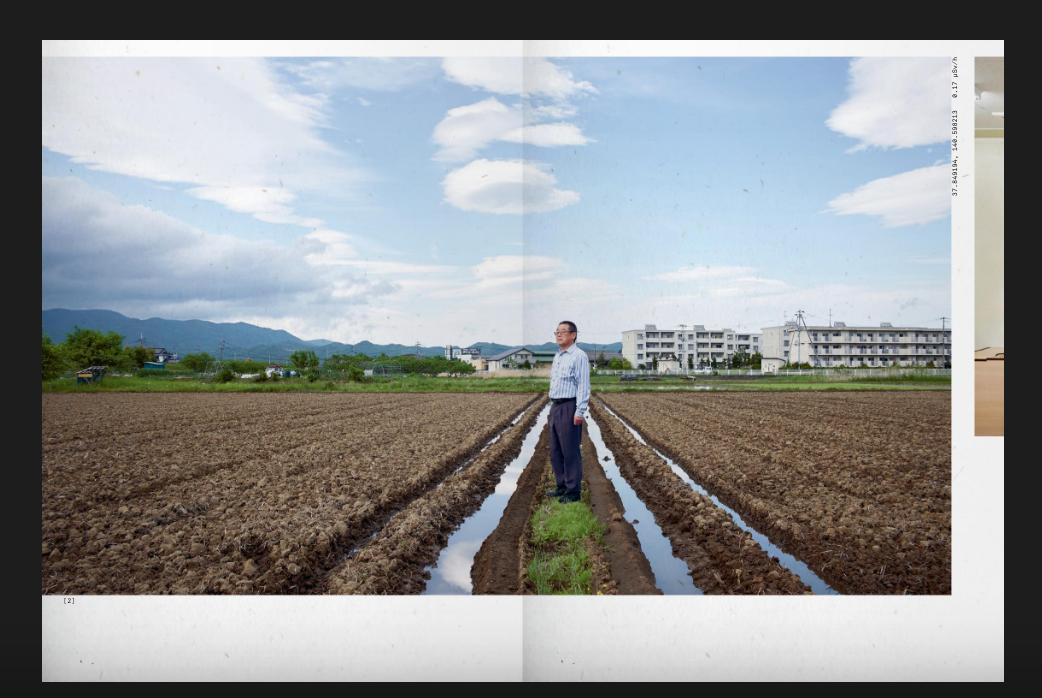 Made in Fukushima thumbnail 6
