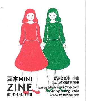 Bananafish Mini Zine Box (Xiang Yata Cover)