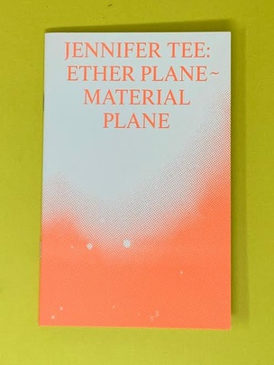 Ether Plane∼Material Plane