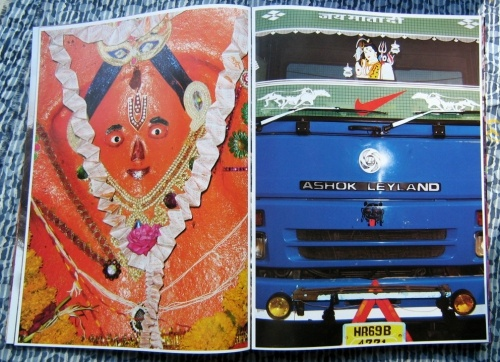 Khichdi (kitchari) thumbnail 5