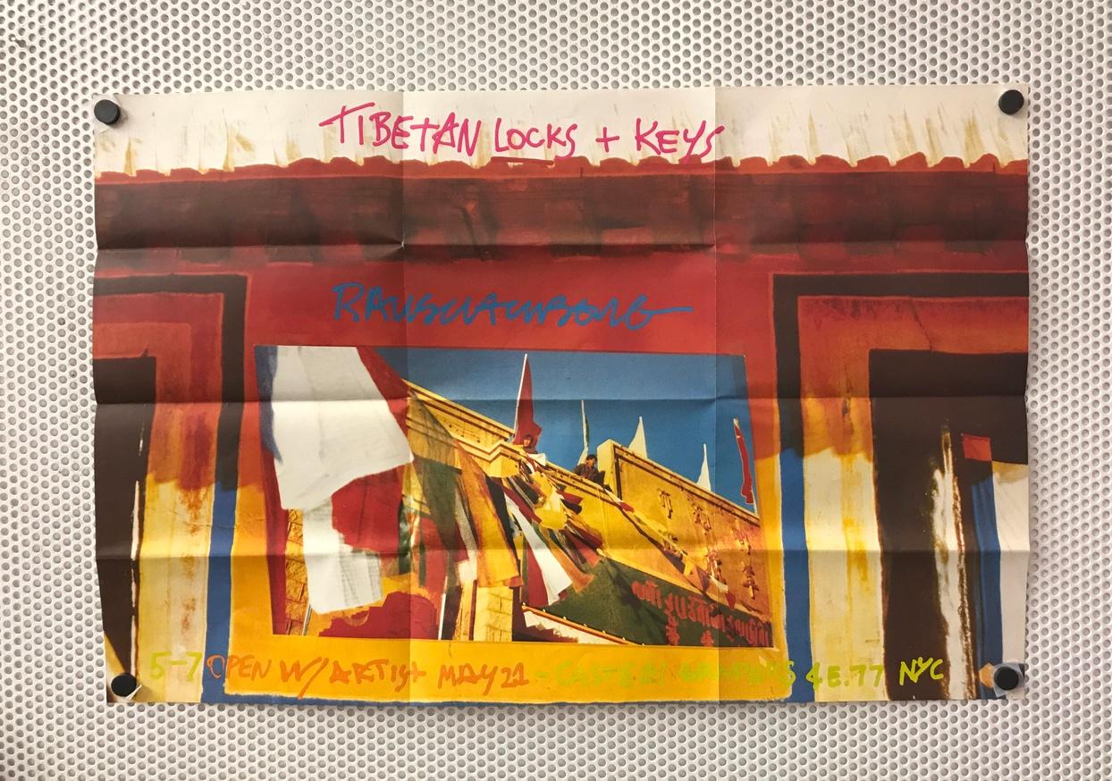 Tibetan Locks & Keys (Leo Castelli Gallery) Poster