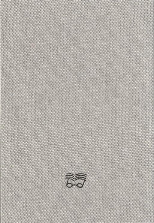 Ni especias, ni especies: Crónica de la Patagonia (Neither spices nor species: Chronicle of Patagonia) thumbnail 2