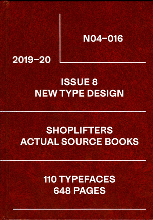 Shoplifters 8: New Type Design (Revised and Expanded Edition)