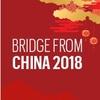 Bridge from China 2018
