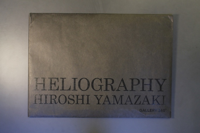 Heliography thumbnail 15
