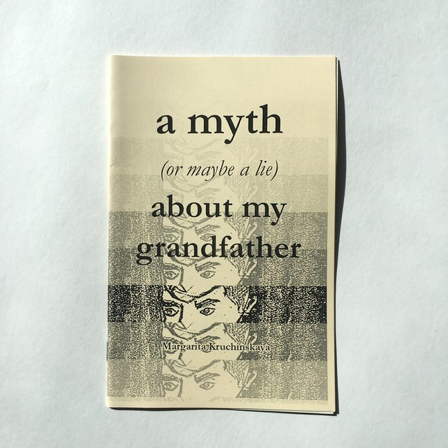 A Myth (or Maybe a Lie) About My Grandfather