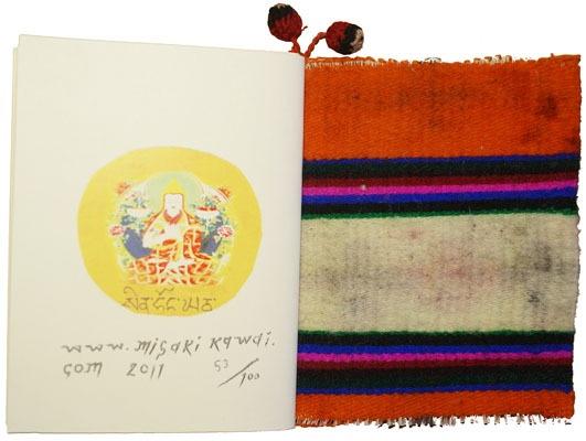 Tibet Special thumbnail 8