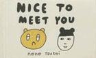 Nice To Meet You Flip Book