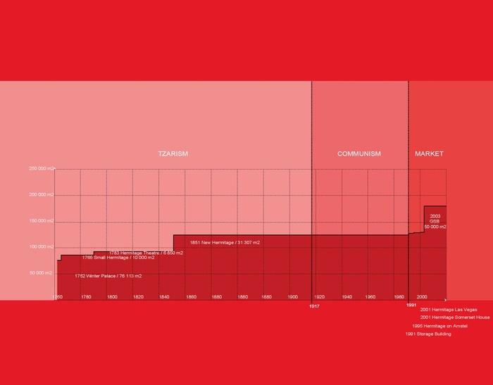 10-4_1_red.jpg