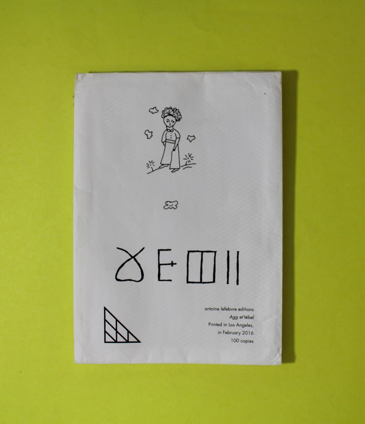 Agg et'tebel (The Little Prince)  thumbnail 2