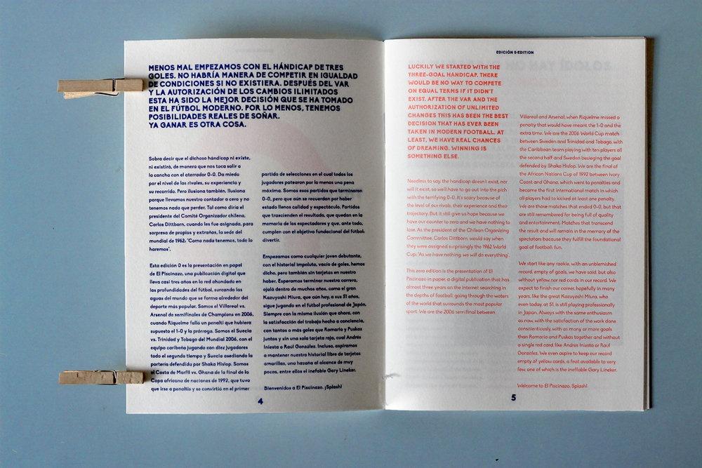 El Piscinazo thumbnail 3