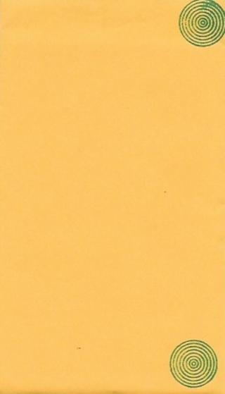 Untitled [Green Bullseye Stamps]