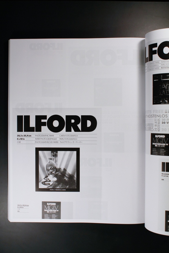 Complete Ilford Works thumbnail 3
