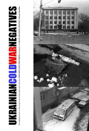 Ukrainian Cold War Negatives 40/45