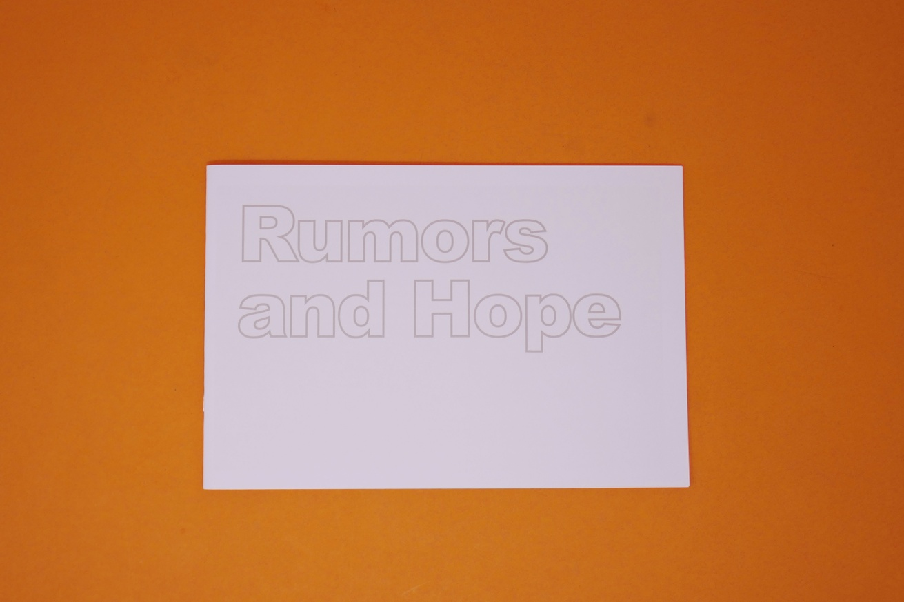 Rumors and Hope thumbnail 6