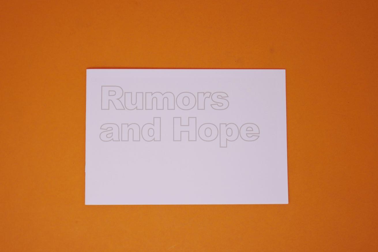 Rumors and Hope thumbnail 6