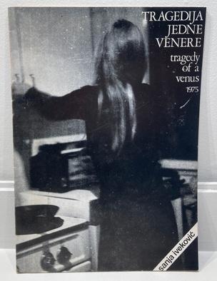 Tragedija Jedne Venere / Tragedy of a Venus