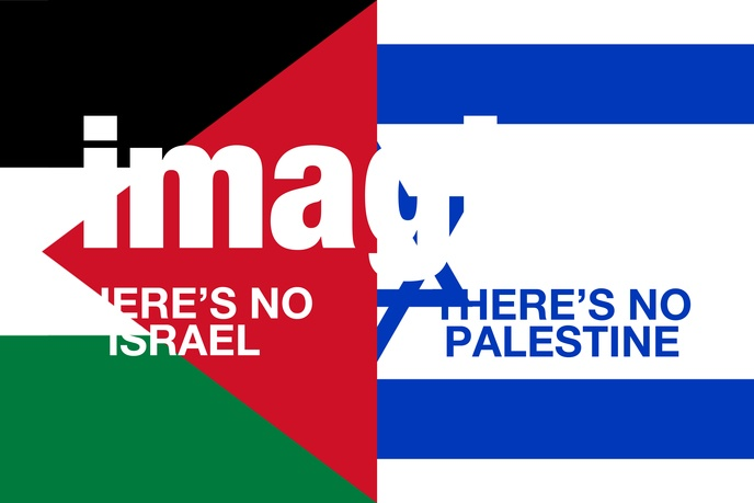 Imagine There's No Israel, There's No Palestine