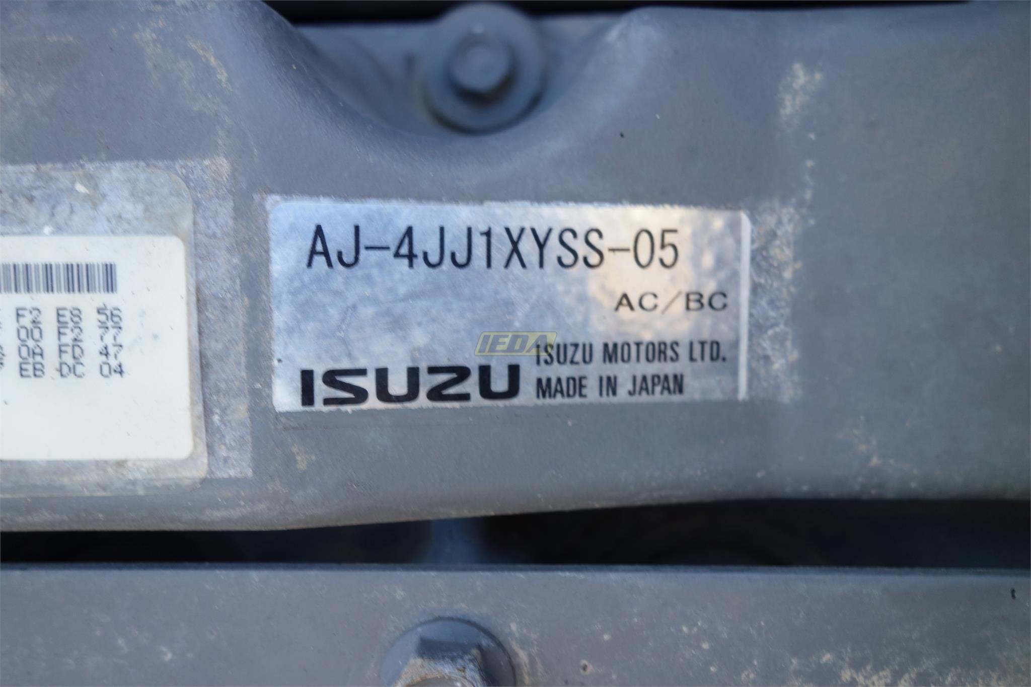 Used 2012 Link-Belt 135 SPIN ACE For Sale