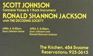 Concrete Voices & 1 Rock Instrument / The Decoding Society, April 4 & 5, 1980  [The Kitchen Posters]
