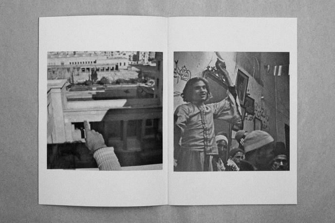 Egypt 1963 Two thumbnail 5