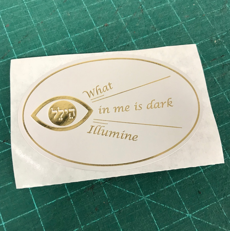 What in Me is Dark Illumine Sticker thumbnail 1