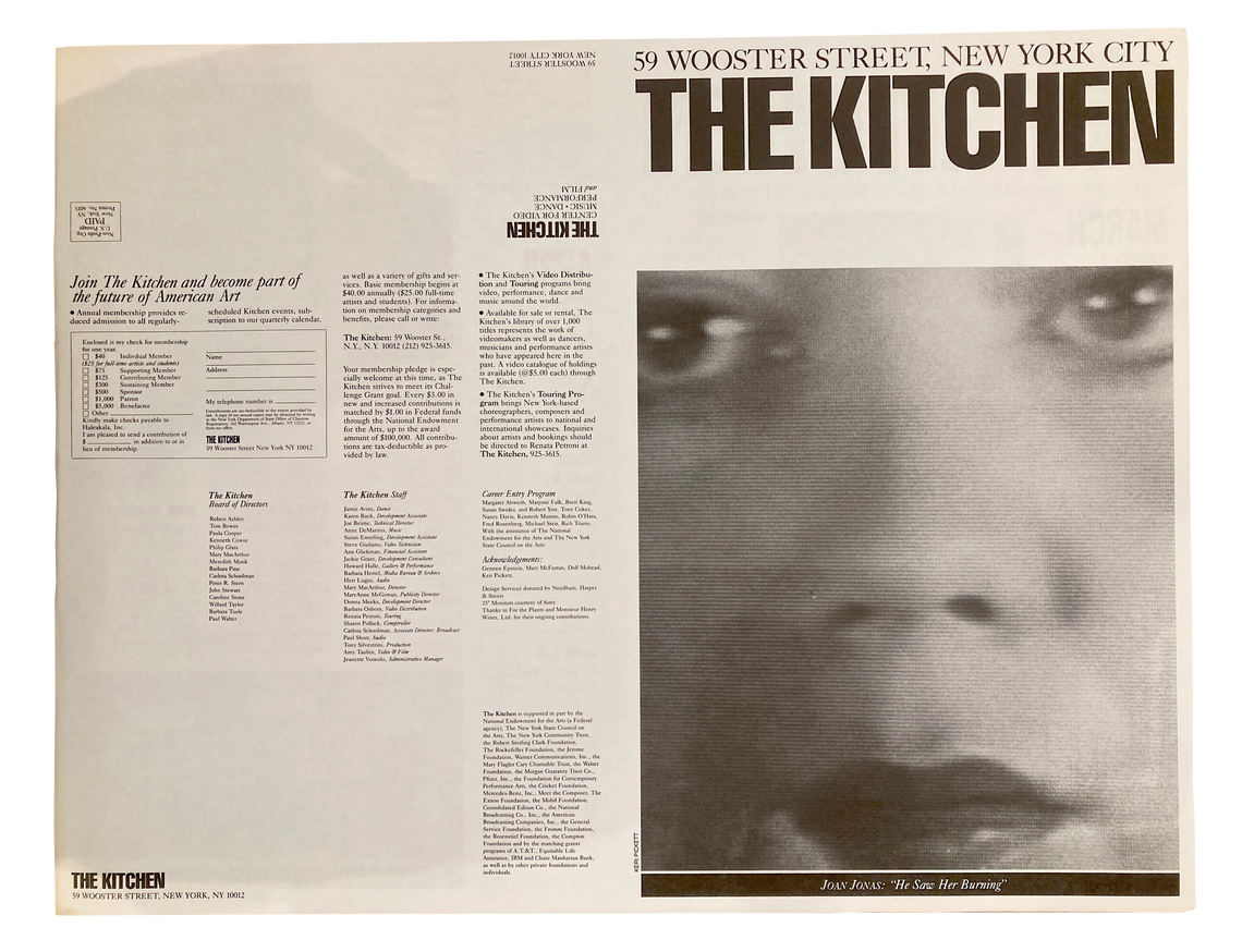 The Kitchen March-April Schedule, 1984 [The Kitchen Posters] thumbnail 2