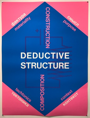 Untited (Deductive Structure, from the _Meta-Constructivism_ Poster Series), 2016