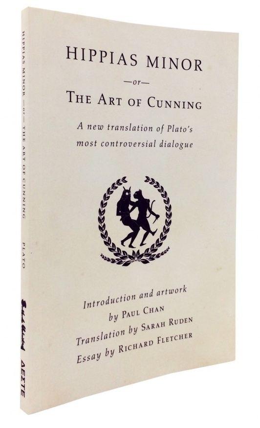 Hippias Minor or The Art of Cunning : A New Translation thumbnail 1