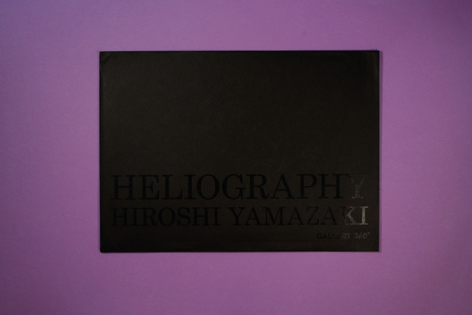 Heliography thumbnail 8