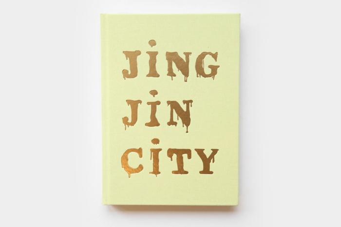 Jing Jin City