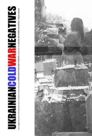 Ukrainian Cold War Negatives 19/45